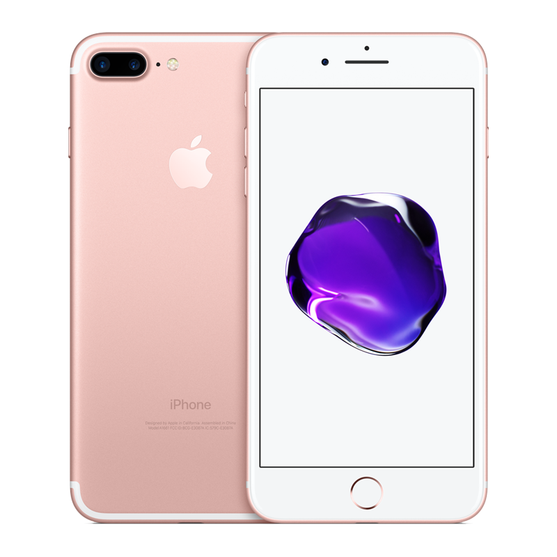 iphone gold rose 7